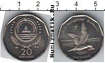 Каталог монет - монета  Кабо-Верде 20 эскудо