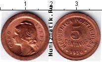 Каталог монет - монета  Кабо-Верде 5 сентаво