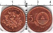 Каталог монет - монета  Кабо-Верде 5 эскудо