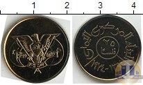 Каталог монет - монета  Йемен 25 риалов