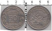Каталог монет - монета  Камерун 50 франков