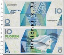 Каталог монет - монета  Аруба 10 флоринов