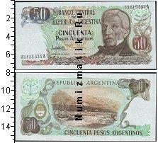 Каталог монет - монета  Аргентина 50 песо