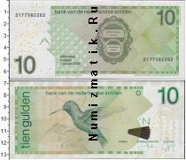Каталог монет - монета  Антильские острова 10 гульденов