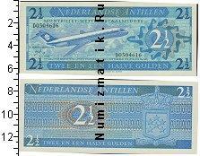 Каталог монет - монета  Антильские острова 2 1/2 гульдена