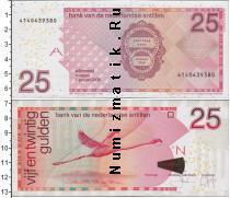 Каталог монет - монета  Антильские острова 25 гульденов