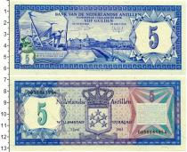 Каталог монет - монета  Антильские острова 5 гульденов