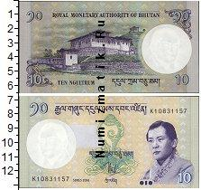 Каталог монет - монета  Бутан 10 нгултрум