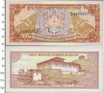 Каталог монет - монета  Бутан 5 нгултрум