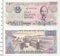 Каталог монет - монета  Вьетнам 2000 донг