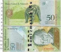 Каталог монет - монета  Венесуэла 50 боливар