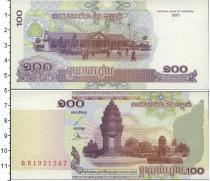 Каталог монет - монета  Камбоджа 100 риель