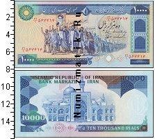 Каталог монет - монета  Иран 10000 риалов
