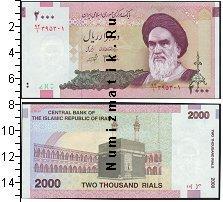 Каталог монет - монета  Иран 2000 риалов