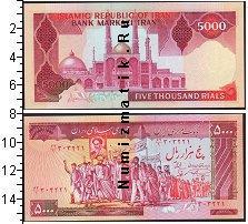Каталог монет - монета  Иран 5000 риалов