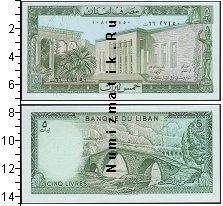 Каталог монет - монета  Ливан 5 ливров