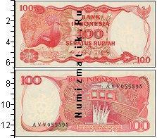 Каталог монет - монета  Индонезия 100 рупий
