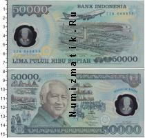 Каталог монет - монета  Индонезия 50000 рупий