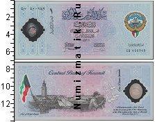 Каталог монет - монета  Кувейт 1 динар