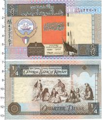 Каталог монет - монета  Кувейт 1/4 динара