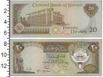 Каталог монет - монета  Кувейт 20 динар