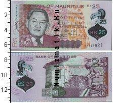 Каталог монет - монета  Маврикий 25 рупий