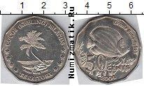 Каталог монет - монета  Кокосовые острова 50 центов