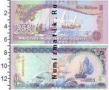 Каталог монет - монета  Мальдивы 5 руфий
