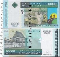Каталог монет - монета  Мадагаскар 10000 ариари