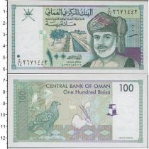 Каталог монет - монета  Оман 100 байз