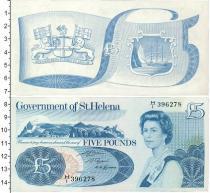 Каталог монет - монета  Остров Святой Елены 5 фунтов