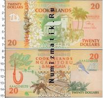 Каталог монет - монета  Острова Кука 20 долларов