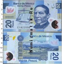 Каталог монет - монета  Мексика 20 песо