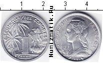 Каталог монет - монета  Коморские острова 1 франк