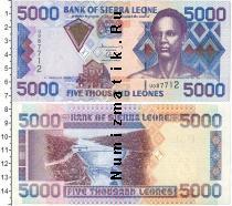 Каталог монет - монета  Сьерра-Леоне 5000 леоне