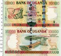Каталог монет - монета  Уганда 10000 шиллингов