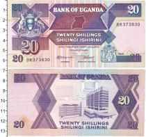 Каталог монет - монета  Уганда 20 шиллингов