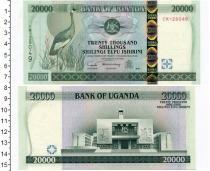 Каталог монет - монета  Уганда 20000 шиллингов