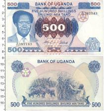 Каталог монет - монета  Уганда 500 шиллингов