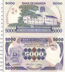 Каталог монет - монета  Уганда 5000 шиллингов