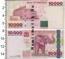 Каталог монет - монета  Танзания 10000 шиллингов
