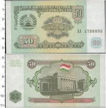 Каталог монет - монета  Таджикистан 50 сомони
