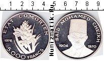 Каталог монет - монета  Коморские острова 5000 франков