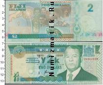 Каталог монет - монета  Фиджи 2 доллара