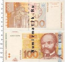 Каталог монет - монета  Хорватия 100 кун