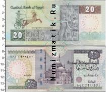 Каталог монет - монета  Египет 20 фунтов