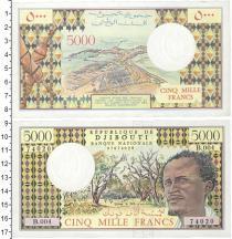 Каталог монет - монета  Джибути 5000 франков