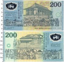 Каталог монет - монета  Шри-Ланка 200 рупий