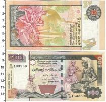 Каталог монет - монета  Шри-Ланка 500 рупий