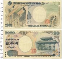 Каталог монет - монета  Япония 2000 йен